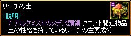 c0081097_11225866.jpg