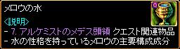 c0081097_11232673.jpg