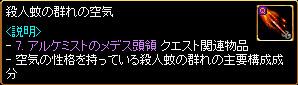 c0081097_11234540.jpg
