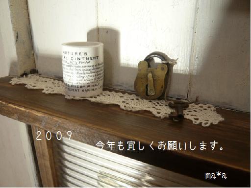 f0144001_150842.jpg