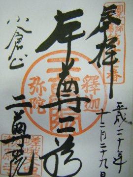 f0120102_1663589.jpg