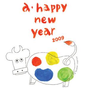 A HAPPY NEW YEAR!_f0122107_1262721.jpg