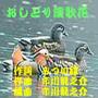 d0095910_554101.jpg