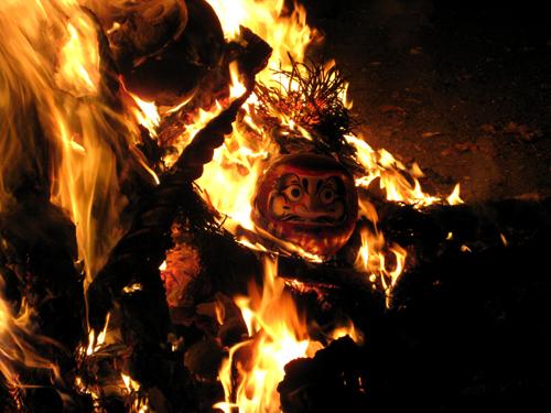 火刑。 : bossabossa