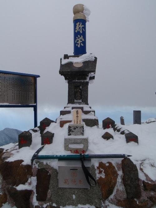 恒例正月登山1 南八ヶ岳-赤獄神社初詣_c0177814_13561649.jpg