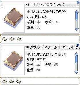 a0058124_1303051.jpg