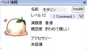 a0058124_1304473.jpg