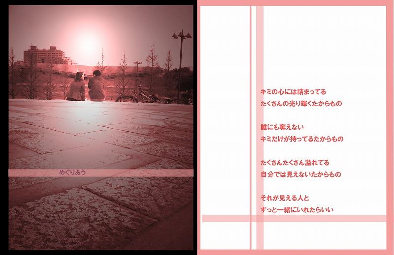 c0112724_1112999.jpg