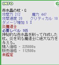 d0136725_17192569.jpg