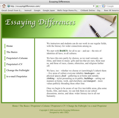 Essaying Differences website Redesign_d0136958_723319.jpg