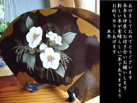 f0183769_1385797.jpg