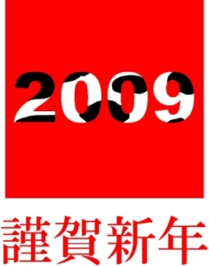 f0007272_20521552.jpg