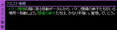 c0081097_13551410.jpg