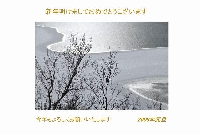 f0181998_129381.jpg