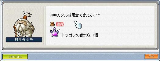 e0016699_19245366.jpg