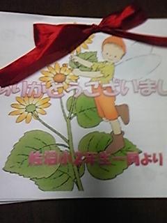 f0143202_22592068.jpg