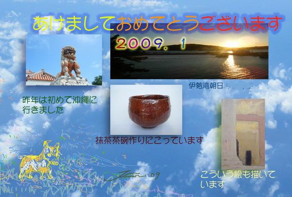 f0151809_17251132.jpg