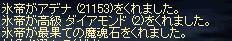 f0101117_20482666.jpg