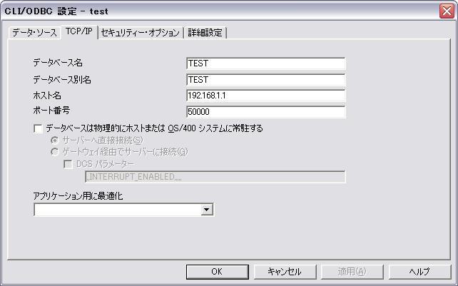 a0027918_14481261.jpg