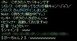 f0160224_2333778.jpg