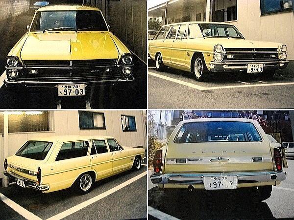「思い出の・・ 愛車 発見!」_b0133126_10502024.jpg