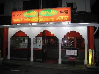 イオン北神戸&三田プレミアムアウトレット_b0054727_1036880.jpg