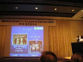 ビジネススクール 新年互礼会_b0054727_23581954.jpg