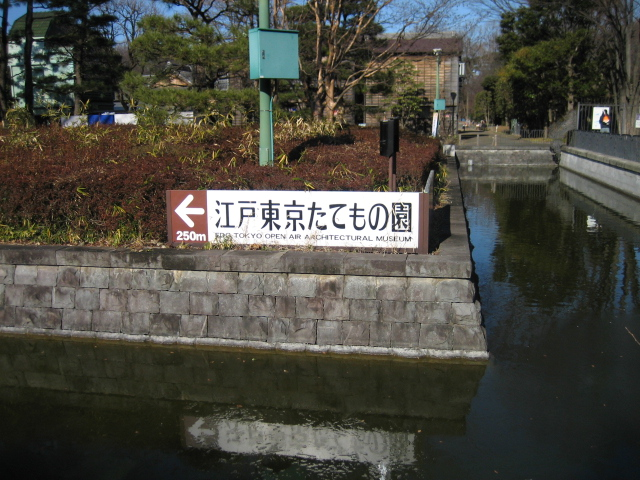 f0166735_1546581.jpg