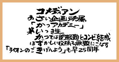 c0119436_22224139.jpg