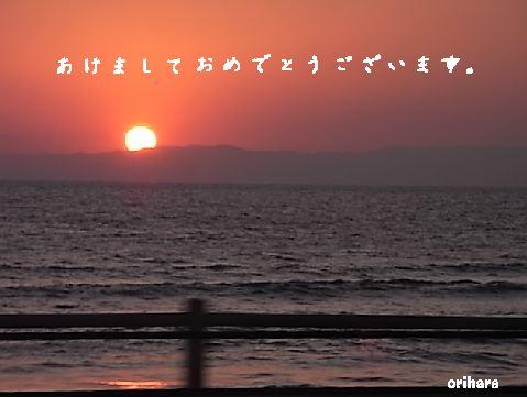 f0174939_21302849.jpg