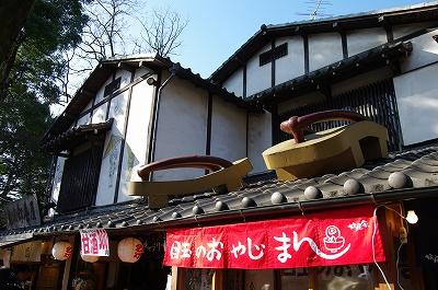深大寺初詣  東京_b0112443_19553027.jpg