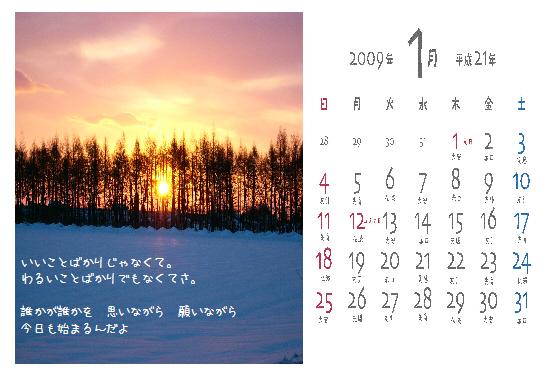 c0144353_20103095.jpg