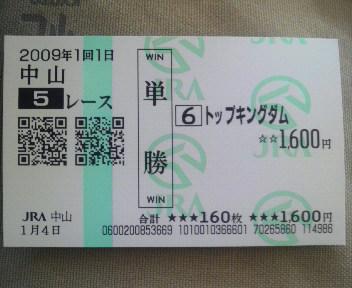 f0083956_174649.jpg