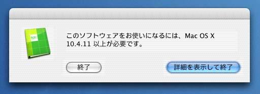 d0051257_0515748.jpg