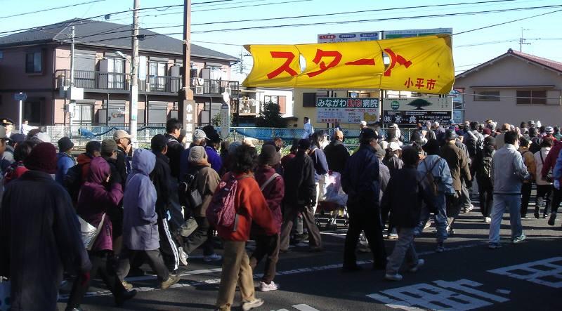 第29回(新春)歩け歩けのつどい_f0059673_19263186.jpg