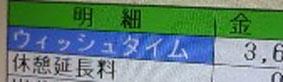 f0104775_15555656.jpg