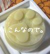 b0000885_8163296.jpg