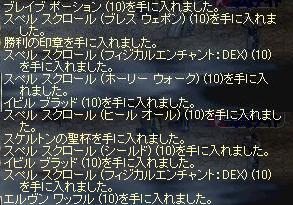 b0075192_12481291.jpg