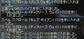 b0075192_12485377.jpg