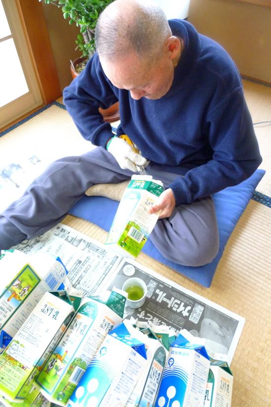 94歳、寅作おじいちゃんの仕事納め_f0170995_12435727.jpg