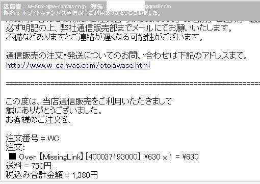 f0124204_2344911.jpg
