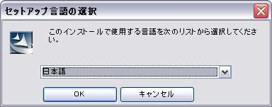 a0027918_1928198.jpg