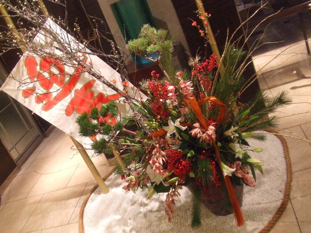 新年明けましておめでとうございます。_c0007919_1384299.jpg