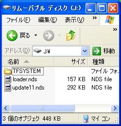 b0030122_1572850.jpg