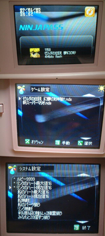 b0030122_1582655.jpg