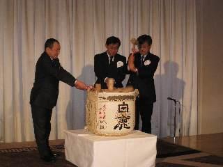 ビジネススクール 新年互礼会_b0054727_0172141.jpg