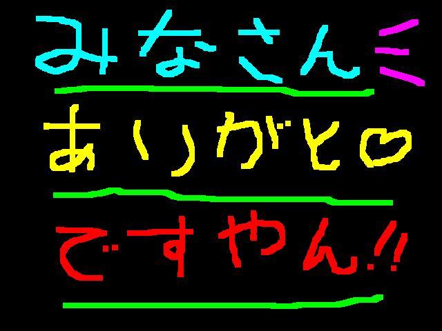 f0056935_1729136.jpg
