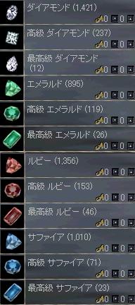 b0147436_1674389.jpg
