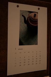 c0186039_201288.jpg