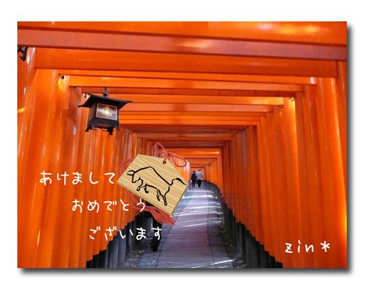 b0088340_1324453.jpg